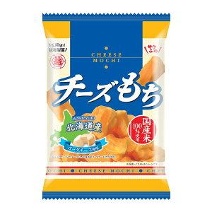 越後製菓 チーズもち 35g×10袋 1箱 ミニサイズ お菓子 本州送料無料
