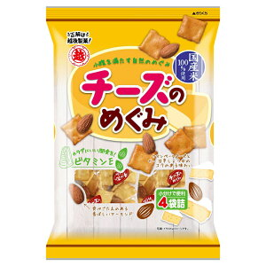 米菓 チーズアーモンド チーズのめぐみ 60g×12袋 素焼きアーモンド カマンベールチーズ 箱買い まとめ買い 本州送料無料