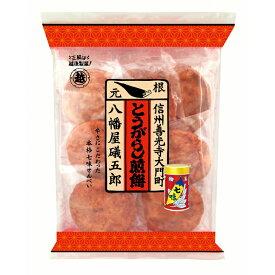 七味とうがらし煎餅 7枚入×12袋(1箱)越後製菓 国産米100% 七味唐辛子 せんべい 本州・四国送料無料
