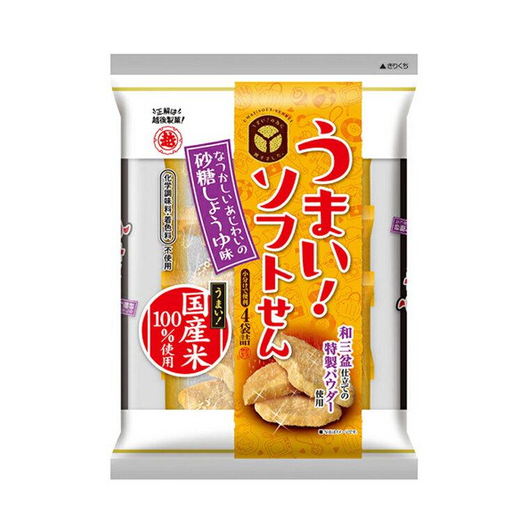 煎餅 うまい!ソフトせん 80g×12袋 (1箱) 越後製菓 国産米100% 本州・四国送料無料