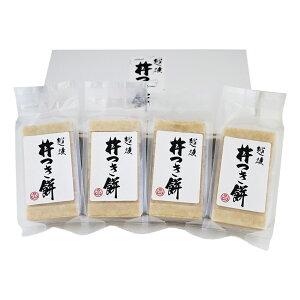 切り餅 杵つき餅 玄米餅 360g×4パック 化粧箱入 お餅 新潟県産こがねもち米 御歳暮 ギフト