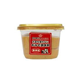 アレルギー対応 大豆を使わないおみそ調味料 600g×2個 山崎醸造 送料無料 味噌 食品 (四国・北海道・九州・沖縄 発送不可)