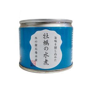 缶詰 木の屋石巻水産 牡蠣の水煮 125g×6個 宮城県産牡蠣 本州送料無料 防災 備蓄
