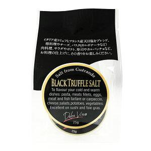 黒トリュフソルト 25g×3缶 ジャパンソルト トリュフ塩 本州送料無料