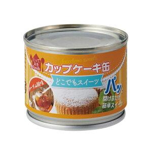 トーヨーフーズ どこでもスイーツ カップケーキ缶 メープル風味 50g×24個 缶詰 登山 備蓄品 本州送料無料