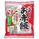お赤飯の素 もちもちお赤飯セット 363g(2合分)×5袋 越後製菓 お祝い事に 本州送料無料