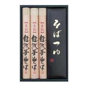 へぎそば 自然芋そばつゆ付きセット 全粒自然芋そば180g×3袋 ギフト 乾麺 蕎麦 父の日 本州送料無料