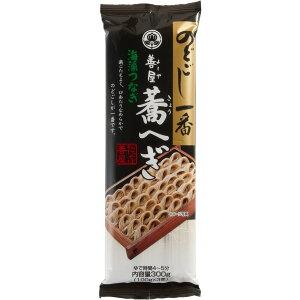 新潟の高級へぎそば のどごし一番善屋蕎へぎ(300g×15袋) 乾麺 蕎麦 本州送料無料