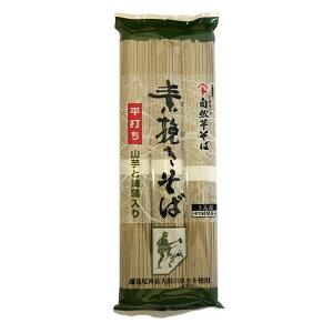 自然芋そば 素挽きそば 300g×12袋入 乾麺 蕎麦 へぎそば 新潟 (四国・北海道・九州・沖縄 発送不可)
