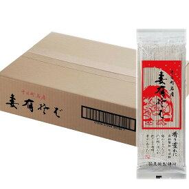 へぎそば 妻有そば 20把入 (200g×20袋) 乾麺 蕎麦 十日町名産