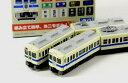 Bトレインショーティー5000形通勤車