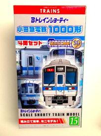 Bトレインショーティー 1000形(通常色)再生産品