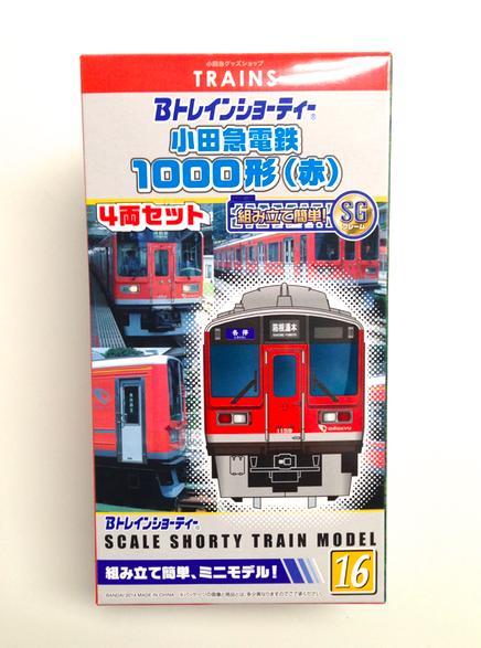 Bトレインショーティー 1000形(赤色)再生産品