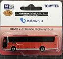 ザ・バスコレクション小田急箱根高速バス GSEカラーバスGSEバスコレクション