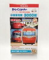 10月21日10時発売!Bトレインショーティー3000形SSE3両セット