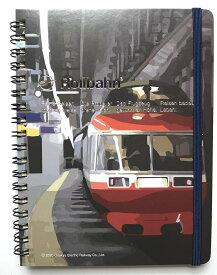 【小田急×Rollbahn】ロマンスカーLSE(7000形)Rollbahn(ロルバーン)ノート Lサイズ ポケット付メモ