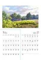 トミーテックザ・バスコレクション『バスタ新宿』No.41号車(いすゞガーラ)小田急シティバス伝統のオレンジ