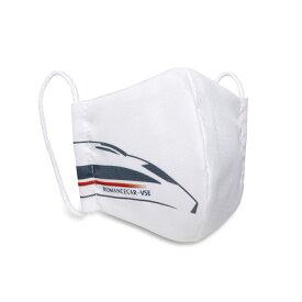 VSE新デザイン登場!【子供用】安心の日本製!ロマンスカーオリジナルマスク(VSE・50000形)※抗菌・抗ウィルスマスククレンゼ(R)使用※ダブルガーゼ通年用です。※繰り返し洗ってお使い頂けます!
