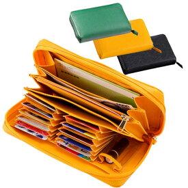 たっぷり収納通帳ケース 大容量 家計 やりくり財布 長財布 バンクオーガナイザー ジャバラ カードケース カード入れ 印鑑入れ 見やすい 仕分け ポーチ プレゼント 新生活 ギフトブラック グリーン イエロー 黄色 キイロ 2957