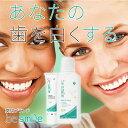 【送料無料】笑顔が変わるSMILEスタートセット [ 薬用 ビースマイル ホワイトニング歯磨きジェル & 薬用 ビースマイ…