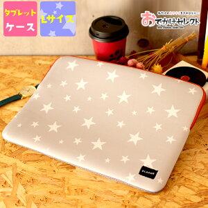 タブレット PC パソコン ポーチ ケース タブレットポーチ ipad クッション 衝撃吸収 ケース マルチケース 収納 バックインバッグ A4 13.3インチ おしゃれ かわいい やわらかい 軽い 軽量 洗える