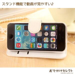 iPhoneケーススマホケース手帳型キラキラデコ花柄iPhoneXiPhone8/iPhone7iPhone8Plus/7PlusiPhone6s/66sPlus/6PlusiPhoneSE/5s/5白おしゃれ
