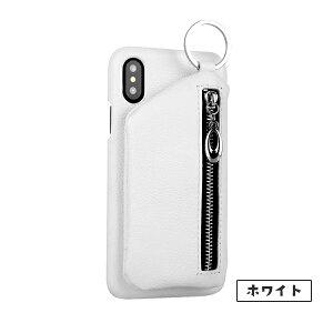 iPhoneXiPhone8/iPhone7ケース小銭入れコインケース一体型おしゃれ本革レザーiPhone8Plus/7PlusiPhone6s/6アイフォンおしゃれiPhoneケーススマホケース