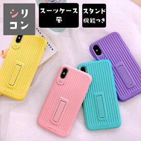 iPhoneケース おしゃれ 海外 iPhone11 Pro Max ケース おもしろ iPhone8 ケース かわいい シリコン キャラクター パープル 北欧 iPhone XR XS X iPhone7ケース iPhone8Plus 7Plus iPhone6s スーツケース アイフォン