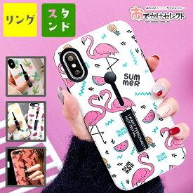 iPhone XR ケース iPhone XS Max X iPhone8 ケース かわいい おしゃれ リング付き 海外 シリコン キャラクター おもしろ iPhone7ケース iPhone8Plus iPhone7Plus フラミンゴ サボテン パイナップル スイカ レモン 果物 動物 犬 アイフォン iPhoneケース