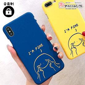 iPhone XR ケース 可愛い iPhone8 ケース 北欧 カラー XS X iPhoneケース iPhone7ケース おしゃれ 韓国 薄型 かお シンプル スマイル キャラクター おもしろ ハード ワイヤレス充電対応 海外 ペア カップル イラスト インスタ rock 女子 ブルー