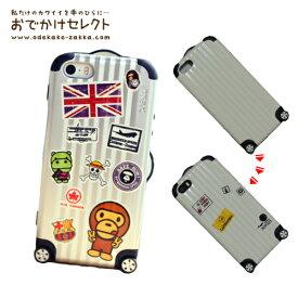 【訳ありアウトレット】iPhoneSE iPhone6s ケース シリコン キャラクター iPhone6 iPhone6sPlus iPhone6Plus iPhone5s/5 かわいい スーツケース 風 アイフォン6 おしゃれ iPhoneケース 携帯ケース スマホケース デザイン違い 海外 おもしろ 面白い