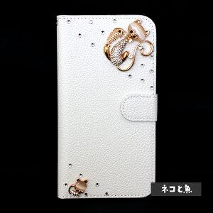 iPhoneXiPhone8/iPhone7ケース手帳型おしゃれiPhone8Plus/7PlusiPhone6s/66sPlus/6PlusiPhoneSE/5s/5かわいいくま花柄ネコキラキラデコ白iPhoneケーススマホケース