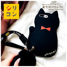 iPhone XS ケース 猫 iPhone X ケース シリコン キャラクター かわいい おしゃれ 海外 おもしろい 可愛い ネコ アイフォンXS アイフォンX 大人女子 シリコンケース iPhoneケース