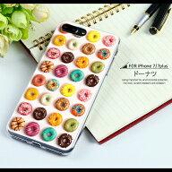 iPhoneXiPhone8/iPhone7ケースシリコンキャラクターソフトケースiPhone8Plus/7PlusiPhone6s/6かわいいお菓子ビスケットドーナツチョコレートフルーツキャンディアイフォンおしゃれiPhoneケーススマホケース