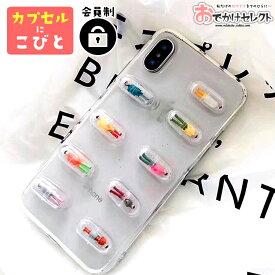 【クーポン有り】iPhoneケース おもしろ iPhone12 12mini 12Pro 11 Pro ケース iPhone XR ケース カプセル iPhone8 おしゃれ 海外 シリコン キャラクター かわいい こびと X XS Max iPhone7 iPhone8Plus iPhone7Plus iPhone6s 北欧風 ソフト スマホケース