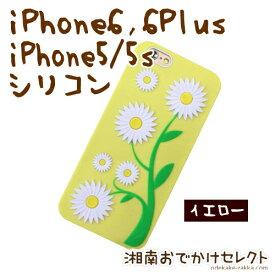 【クーポン対象品】【訳ありアウトレット】iPhone6s ケース シリコン キャラクター かわいい iPhone6 iPhone6sPlus iPhone6Plus iPhoneSE iPhone5s シリコンケース 花柄 おしゃれ アイフォンse ソフトケース 可愛い iPhoneケース スマホケース 海外 おもしろ 面白い