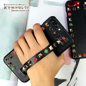 iPhone8 ケース iPhone8Plus ケース おしゃれ 海外 かわいい キラキラ スタッズ iPhone7ケース iPhone6s ケース iPhone7Plus iPhone6sPlus レザー ストラップ付き シンプル 大人女子 革 ストラップ アイフォン8 アイフォン7 iPhoneケース 携帯ケース [N7]