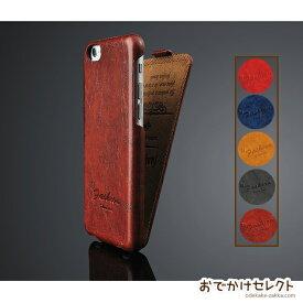 【クーポン有り】【クレカ5%還元】アウトレット iPhone6s ケース iPhone6 ケース 手帳型 かわいい かっこいい 縦開き おしゃれ iPhoneSE iPhone5s レザー 人気 アイフォン6sケース アイフォン6s スマホカバー iPhoneケース スマホケース 海外 シンプル 無地 [N7]