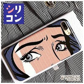 iPhone XS ケース iPhone X iPhone8 ケース かわいい おしゃれ 海外 おもしろ シリコン キャラクター iPhone7 iPhone8Plus iPhone7Plus iPhone6s/6 アメコミ柄 アメリカン アイフォン8 シリコンケース ソフト iPhoneケース 面白い 薄型 [N7]