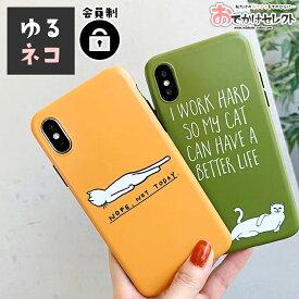 iPhone XS ケース シリコン 猫 iPhone8 ケース 北欧 風 XR X Max iPhoneケース キャラクター ペア iPhone7ケース iPhone8Plus iPhone7Plus おもしろ かわいい アイフォン8 アイフォン7 おしゃれ 海外 カップル 薄型 ソフト