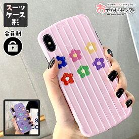 iPhone XR ケース 花柄 スーツケース キャリーバッグ iPhone8 iPhone XS Max X iPhoneケース iPhone7ケース iPhone8Plus 薄型 かわいい シリコン 北欧 ワイヤレス充電対応 tpu おしゃれ 海外 ストラップホール ピンク あす楽 インスタ 個性的 パステル
