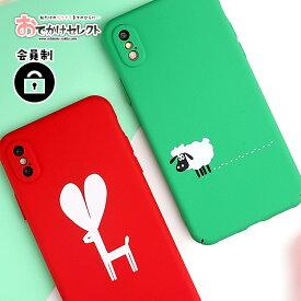 【クーポン配布中!】iPhoneケース キャラクター iPhone12 12mini 11 Pro Max SE iPhone8 ケース 可愛い ケース おしゃれ 海外 iPhone SE2 XR XS X 7 ペア カップル 動物 赤 緑 シンプル 面白い 個性的 北欧 ソフト 薄い ストラップホール