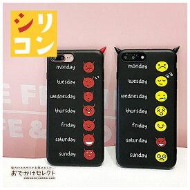 iPhone8 ケース iPhone7 ケース かわいい おしゃれ 海外 おもしろ シリコン キャラクター iPhone8Plus iPhone7Plus iPhone6s 6sPlus 北欧風 小悪魔 にこちゃん smile sweet devil アイフォン8 ソフト iPhoneケース スマホケース 薄型 [N7]