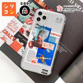 iPhone ケース ステッカー ポスター 油絵風 iPhone7 ケース おしゃれ 海外 おもしろ 大人かわいい iPhone8 iPhone SE2 iPhone11 ケース iPhone11 Pro X XS XR 可愛い シリコン シンプル 衝撃 透明 tpu かわいい かっこいい 個性的 [N7]