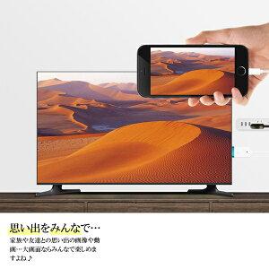 iPhoneHDMI変換テレビ接続ケーブルミラーリング出力カーナビYoutube充電コネクタiPhone8iPhone8PlusiPhoneXiPhone7iPhone7PlusiPhone6siPhone6sPlusiPhoneSEiPadHDMIUSBケーブルiPhoneアイフォンHDMIテレビで見るケーブル