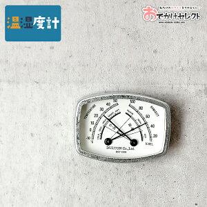 温度計 湿度計 温度湿度計 インテリア雑貨 おしゃれ 温湿度計 温湿計 アナログ マグネット 置き 掛け ユニーク ナチュラル 小型 スリム コンパクト ミニ デザイン インテリア シンプル プレ