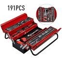 【予約】バージョンアップ 工具セット 192PCS 作業 整備工具セット 工具箱 ホームツールセット 家庭用 常備工具セット…