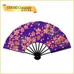 舞扇子日本舞踊飾り用おしゃれピンク紫桜