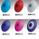 【絹傘】2本継【送料無料】ブルー 赤 白 紫 ピンク 助六
