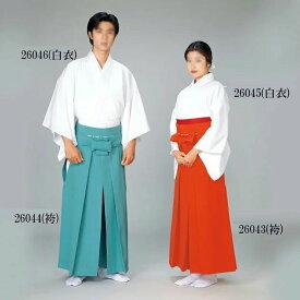 神官衣裳 白衣 男性用 女性用「きぬずれ」